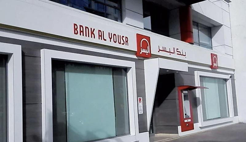 Finance Participative : Bank Al Yousr ouvre à Fès