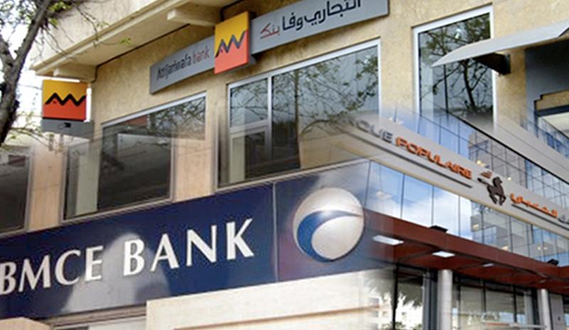 Banques : AWB, BCP et BMCE dans le palmarès africain