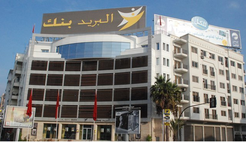 Epargne logement : La CDG et Al Barid Bank lancent un nouveau produit baptisé « Tawfir Sakane »